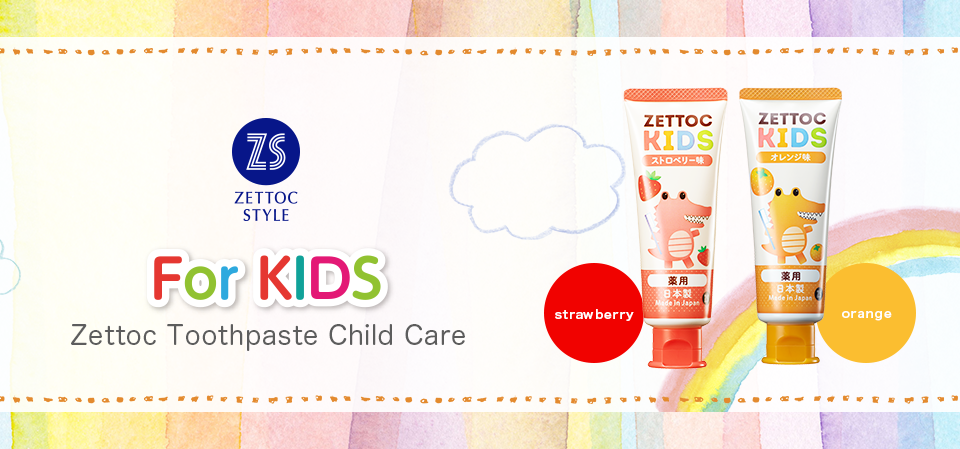 For KIDS Zettoc Toothpaste Child Care
