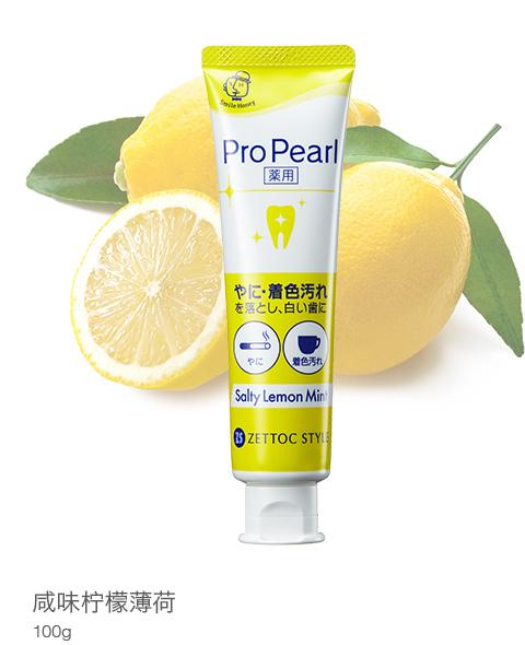 醃鹹柠檬味 100g