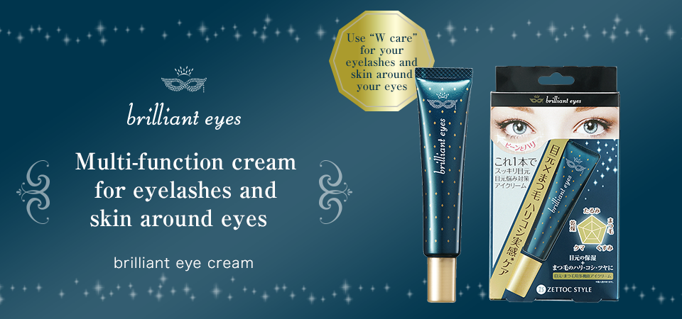 brilliant eyes Multi-function cream for eyelashes and skin around eyes brilliant eye cream