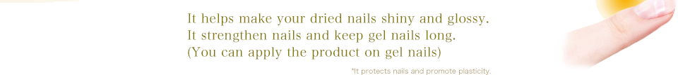It helps make your dried nails shiny and glossy. It strengthen nails and keep gel nails long. (You can apply the product on gel nails) *It protects nails and promote plasticity.