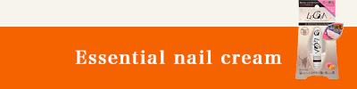 Essential nail cream