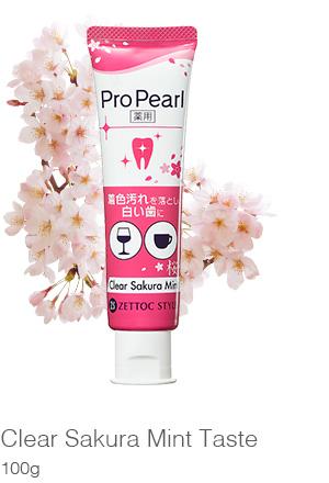 Clear Sakura Mint Taste 100g