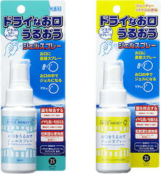 Oral Clean Gel Spray