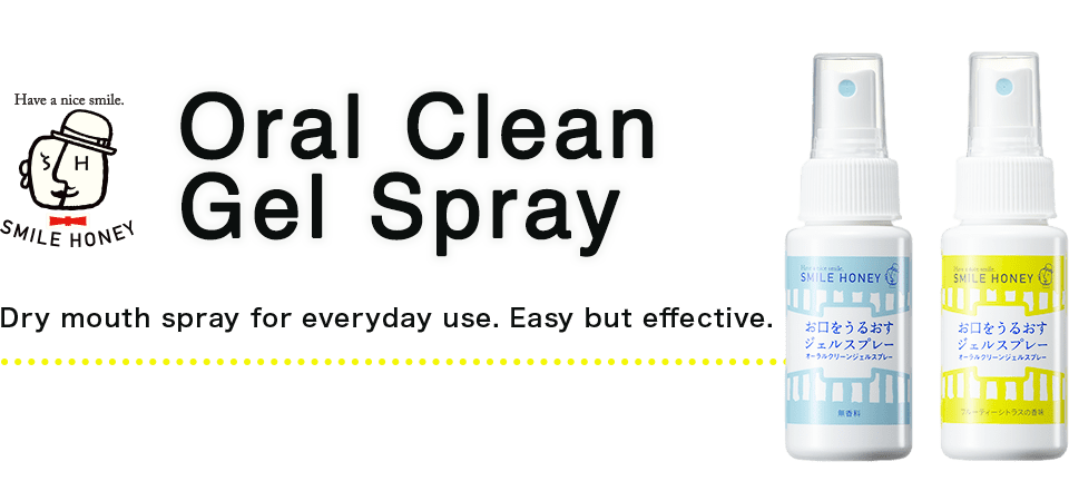 Dry mouth spray for everyday use. Easy but effective. Oral Clean Gel Spray