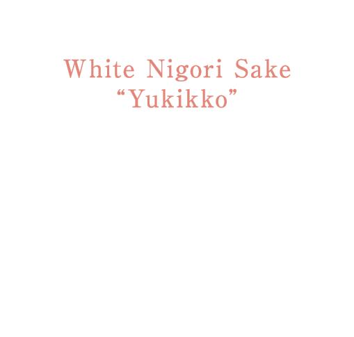 """White Nigori Sake """"Yukikko"""""""
