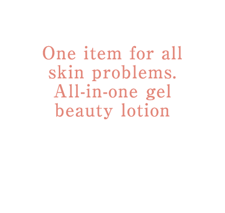 One item for all skin problems.All-in-one gel beauty lotion