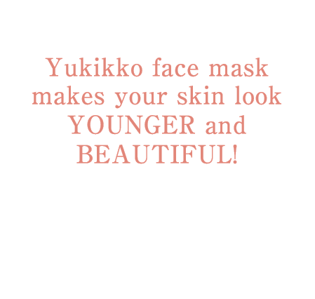 Special Care Moisturizing Face Mask