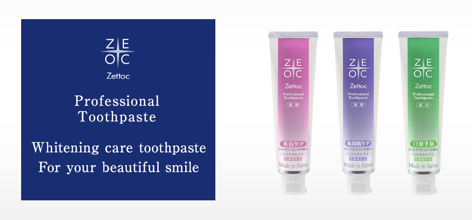 ZETTOC Professional Toothpaste Whitening care toothpaste For your beautiful smile