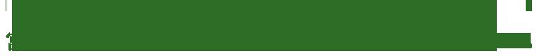 伊豆沼のめぐみ化粧品「はす肌」宮城県伊豆沼のハスの花からつくられた化粧水とクリーム